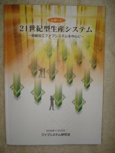 21cDSC00985-thumb-300x400-127