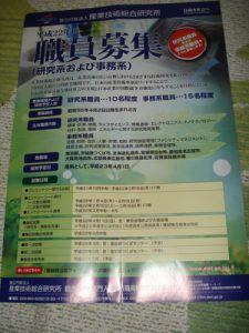 職員募集DSC00981-thumb-300x400-129