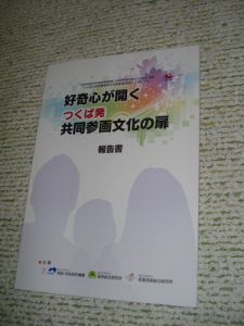 男女DSC01037-thumb-300x400-141