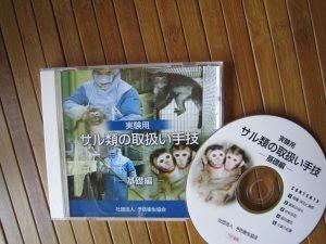 IさるMG_0566