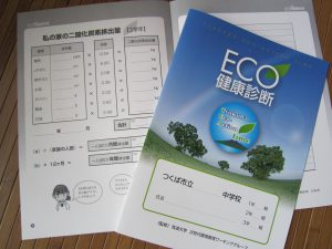 ecoIMG_0567